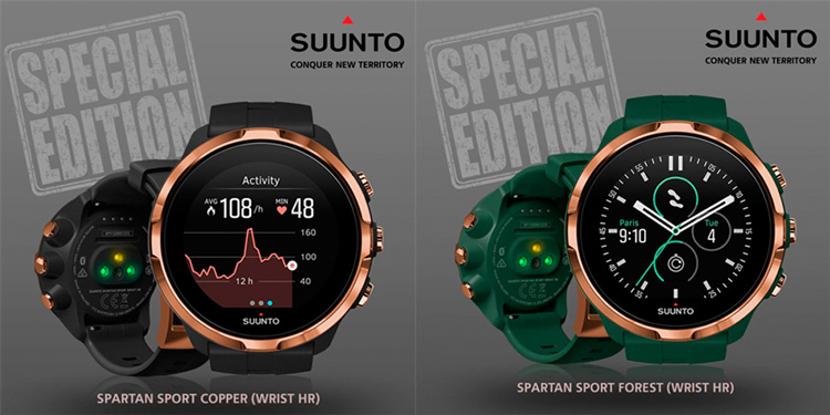 Suunto Spartan EE Copper y Forest