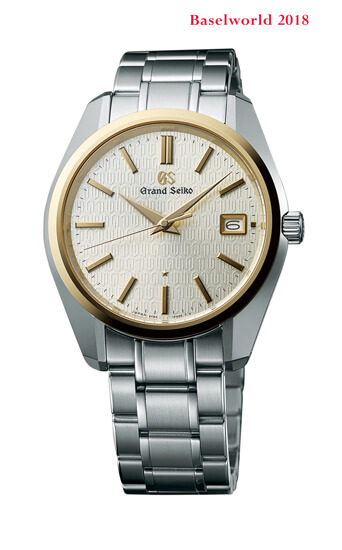 Grand Seiko referencia SBGV238 Pre Baselworld 2018